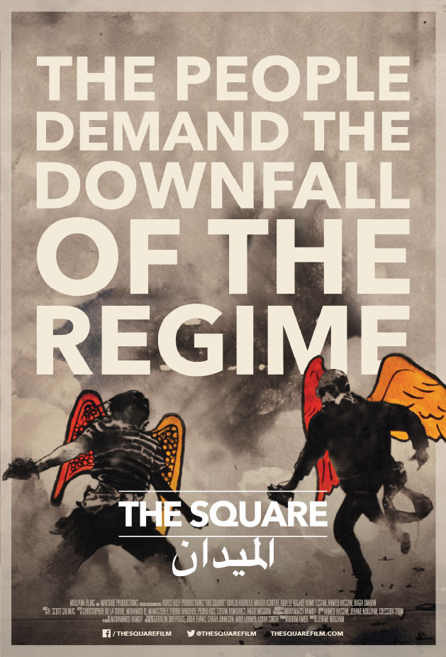 The Square (2013) Movie Poster Onesheet